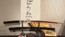 Затоичи / Ширасая / Шикомизуе / Кайкен