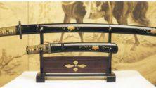 Архивни оръжия